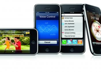 Δώρο 16 iPhone 3GS