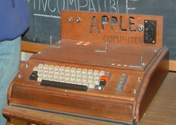 500.000 ευρώ για έναν Apple 1