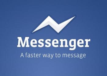 Facebook: Messenger με το ζόρι