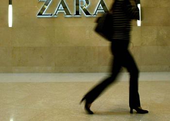 Τα Zara πάνε Online!