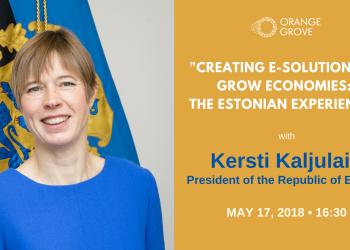 Μαθήματα ψηφιακής οικονομίας από την Εσθονία