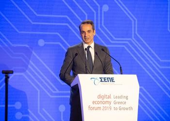 Ολοκληρώθηκε το digital economy forum 2019: Leading Greece to Growth