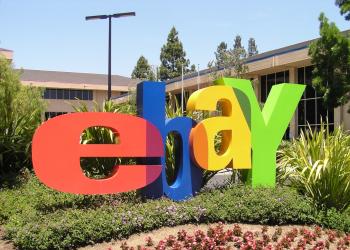 Αποστολή, διασπάστε το EBay