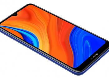 Huawei Y6s: έρχεται στις 23 Δεκεμβρίου με βελτιωμένα χαρακτηριστικά