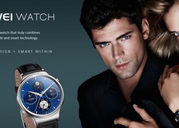 Τα πρώτα ρολόγια Android από τη Huawei
