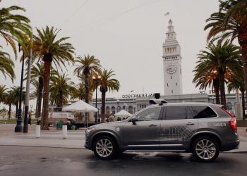 Η Uber βγάζει στους δρόμους αυτο-οδηγούμενα οχήματα