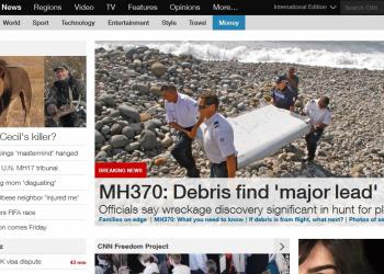 Ελληνική έκδοση του CNN από την DPG