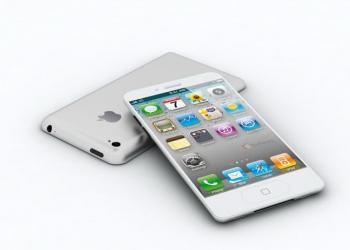iPhone 5 το κορίτσι του μπαρ