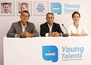 H Wind αναζητεί τους αυριανούς ηγέτες των επιχειρήσεων