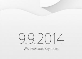Είναι επίσημο: iPhone 6 στις 9 Σεπτεμβρίου