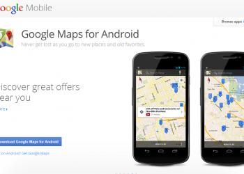 Πήγαινέ με όπου θέλεις, Google Maps