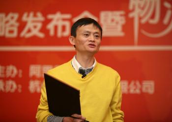 Συνάντηση Τραμπ με τον επικεφαλή της Alibaba