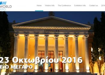 Λίγες ακόμα ημέρες για την έναρξη της Web World Expo