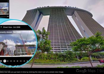 Ταξίδι στο χρόνο με τα Google Maps