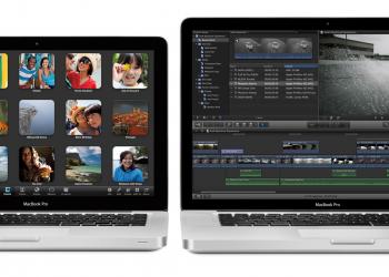 Nέα Macbooks από την Apple