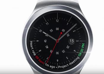 Αυτό είναι το νέο ρολόι της Samsung
