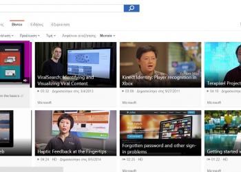 Νέα μηχανή αναζήτησης βίντεο από την Bing