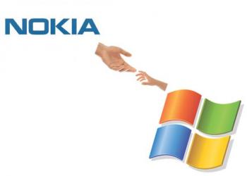 Σενάρια γάμων για την Nokia