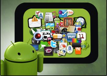 Google-Motorola με κουμπάρο και παπά