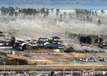 Ιαπωνικό τσουνάμι