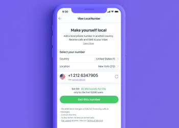 Κλήσεις και γραπτά μηνύματα χωρίς χρεώσεις περιαγωγής από το Viber