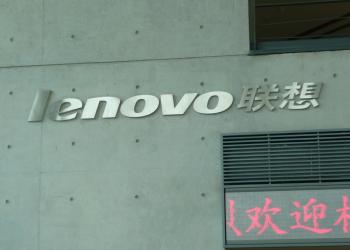 Στη Lenovo (και) η Fujitsu