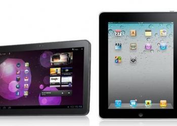 Περιμένοντας το iPad 3