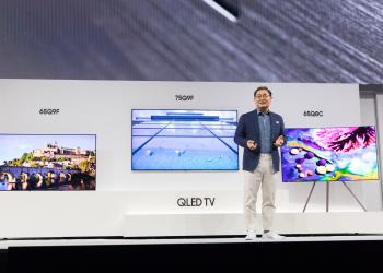 Νέα σειρά οικιακής διασκέδασης από τη Samsung