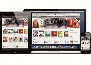 Νέα σειρά iPod και νέο iTunes