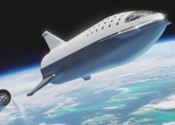 Starship: το όνομα του σκάφους της SpaceX που θα πάει στον Άρη