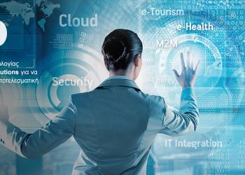 Φορτώνει το «σύννεφο» των IT λύσεων για επιχειρήσεις η Cosmote