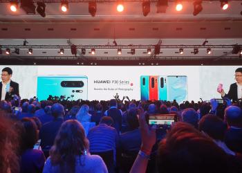 Huawei P30 Pro: «φωτογραφία πέρα από την ανθρώπινη όραση»
