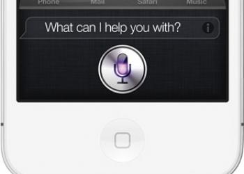 Siri στη θέση του Siri