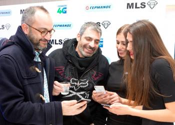 MLS Diamond 4G αποκλειστικά στα καταστήματα Γερμανός