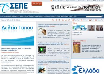 Οι ελληνικές υποψηφιότητας για τα βραβεία του WITSA
