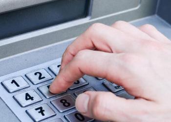 Τα τρωτά σημεία των ATM