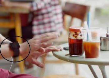 Είναι αυτό το iWatch της Apple;
