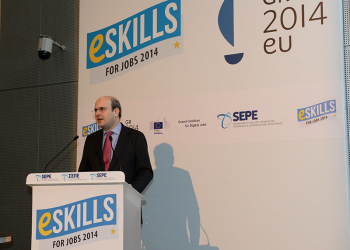 e-Skills for Jobs 2014 Grand Event στην Αθήνα