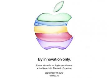 Apple: παρουσιάζει τα νέα iPhone