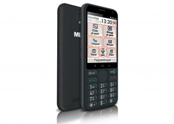MLS Easy TS: 4G Smartphone με πληκτρολόγιο και οθόνη αφής