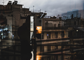 Staying at Home: ομαδική online έκθεση φωτογραφίας από το Metapolis