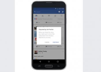 Facebook εναντίον ψεύτικων ειδήσεων