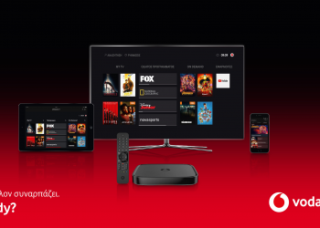 Μείωση τιμής 10% στο Vodafone TV