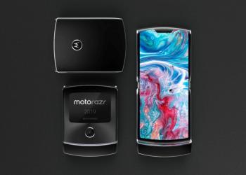 Motorola: στις 13 Νοεμβρίου τα αποκαλυπτήρια του αναδιπλούμενου smartphone