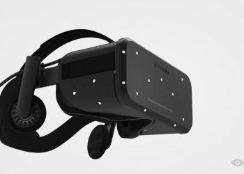 Nέο virtual reality κράνος από την Oculus