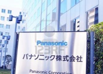 Panasonic: πάνε και τα chips