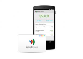 Προπληρωμένη χρεωστική κάρτα από την Google