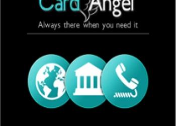 Ο φύλακας – άγγελος των καρτών σας