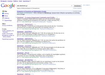Ψάξε στο Google