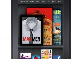 Amazon: φήμες για φθηνό smartphone